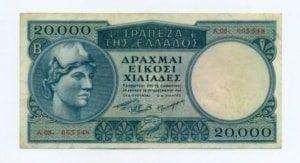 20.000 δραχμές , 1949, μεταπολεμικής περιόδου , έκδοση Β´ Συλλεκτικά Χαρτονομίσματα