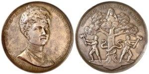 Ελλάς 1899, Πριγκίπισσα Σοφία ασημένιο μετάλλιο Αναμνηστικά Μετάλλια