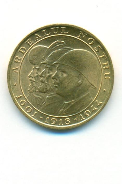 Ρουμανία 1944 – χρυσό νόμισμα 20 lei Ξένα νομίσματα