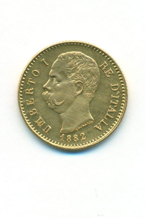 Ιταλία 1882 – χρυσό νόμισμα umberto I Ξένα νομίσματα