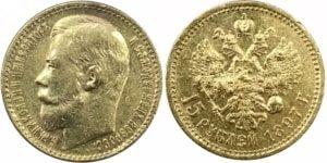 Ρωσία , 1897Γ , χρυσό, 15 ρούβλια XF+ Ξένα νομίσματα