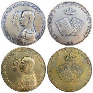 1938 βασιλικοί γάμοι , Παύλου και Φρειδερίκης Αναμνηστικά Μετάλλια