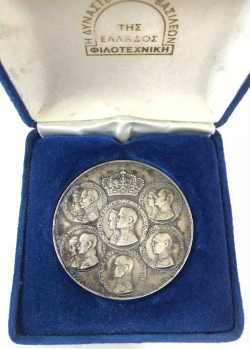 Αναμνηστικό μετάλλιο ελληνικής βασιλικής δυναστείας Αναμνηστικά Μετάλλια