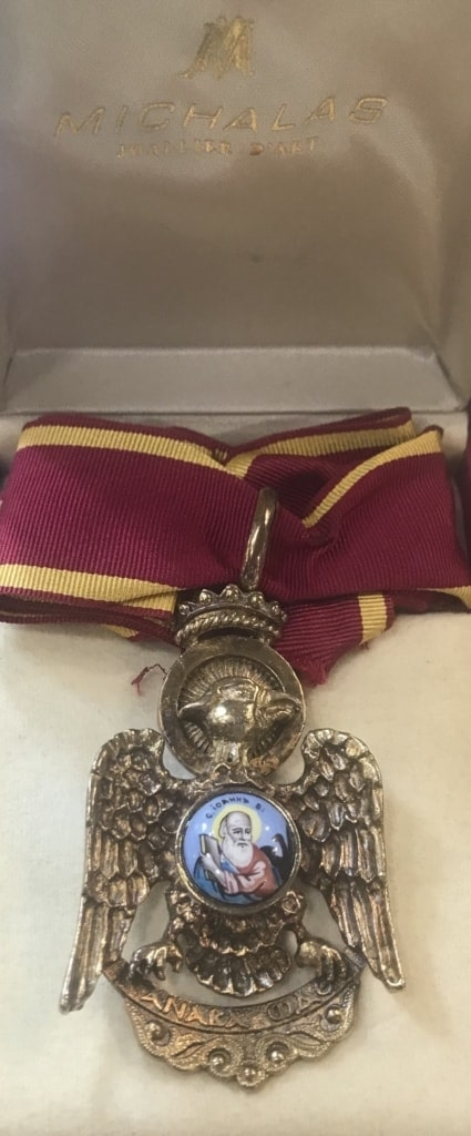 Αναμνηστικός Σταυρός 1900 ετών της αποκαλύψεως του Ιωάννου εν Πάτμω Αναμνηστικά Μετάλλια
