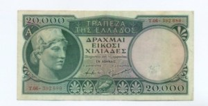 1946, 20.000 δραχμές Ά , χαρτονόμισμα μεταπολεμικής περιόδου Συλλεκτικά Χαρτονομίσματα