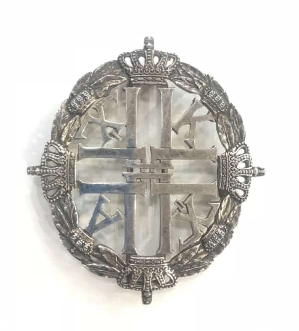 Διάσημο εκατονταετηρίδος Ελληνικής Δυναστείας β´ τάξεως ανδρικό Αναμνηστικά Μετάλλια