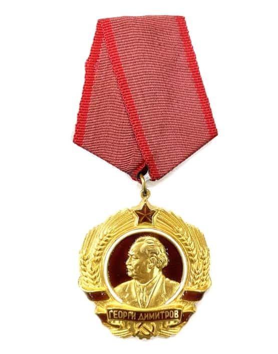 Bulgaria Order Of Georgi Dimitrov In Gold Παράσημα - Στρατιωτικά μετάλλια - Τάγματα αριστείας