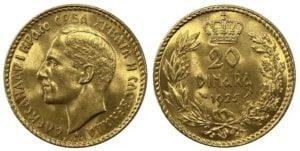 1925 Σερβία ,  20 δινάρια , BU Ξένα νομίσματα