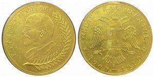 4 δουκάτα Ελευθέριος Βενιζέλος Αναμνηστικά Μετάλλια