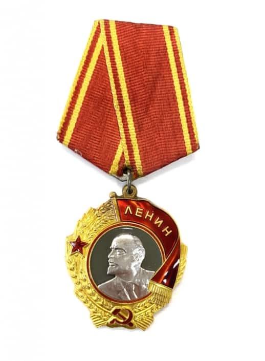 Σοβιετική Ένωση ,Ρωσία τάγμα του Λένιν , Russia Lenin Order Παράσημα - Στρατιωτικά μετάλλια - Τάγματα αριστείας