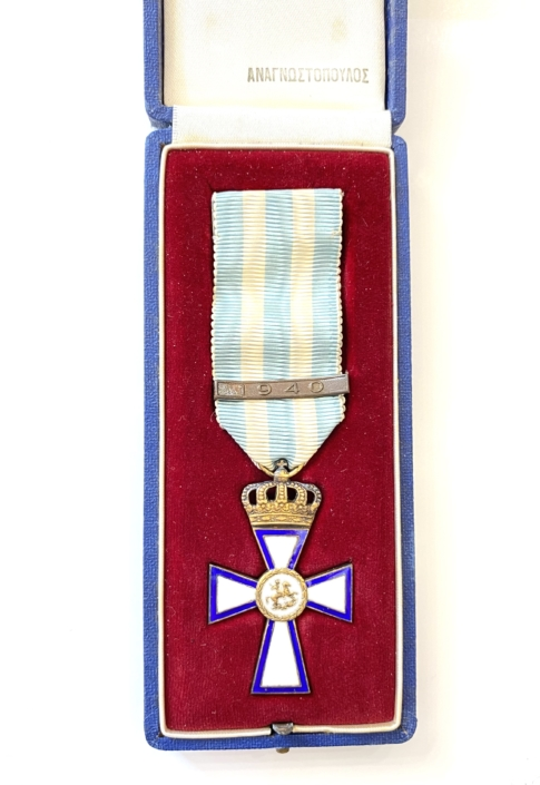Χρυσό αριστείο ανδρείας – Αναγνωστόπουλος Παράσημα - Στρατιωτικά μετάλλια - Τάγματα αριστείας