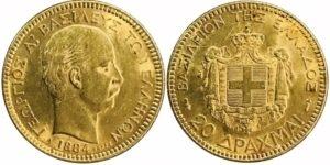 1833 Greece 5 D , Munich, XF Ελληνικά Νομίσματα