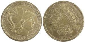 1827 Ελλάς αναμνηστικό μετάλλιο ναυμαχίας Ναυαρίνου Αναμνηστικά Μετάλλια