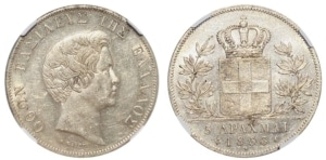 Ελλάς 1833 5 δραχμές 1833 MS61 NGC Ελληνικά Νομίσματα