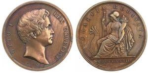 1832 Ελλάς , Όθων , Otto I – Graecia Rediviva Αναμνηστικά Μετάλλια