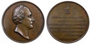 1858 Ελλάς μετάλλιο Γ.Λ. Μαυρέρου Αναμνηστικά Μετάλλια