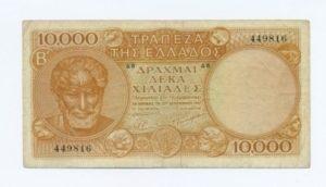 1947, 10.000 δραχμές ,χαρτονόμισμα μεταπολεμικής περιόδου Συλλεκτικά Χαρτονομίσματα