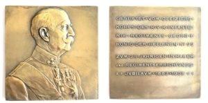 1908 Greece King George I bronze medal plaque Αναμνηστικά Μετάλλια