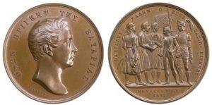 1844 Ελλάς πρίγκηψ Όθων , μετάλλιο του Lange Αναμνηστικά Μετάλλια