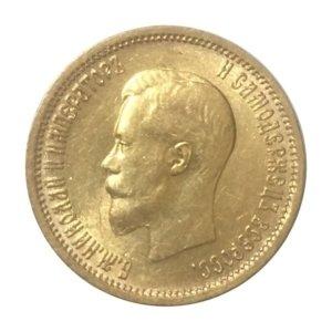 Ρωσία 1901Γ, 10 Ρούβλια, AU+ Ξένα νομίσματα