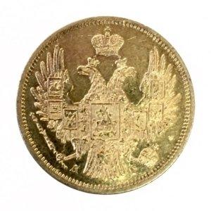 Ρωσία 1848, χρυσό νόμισμα, 5 Ρούβλια , AU Ξένα νομίσματα