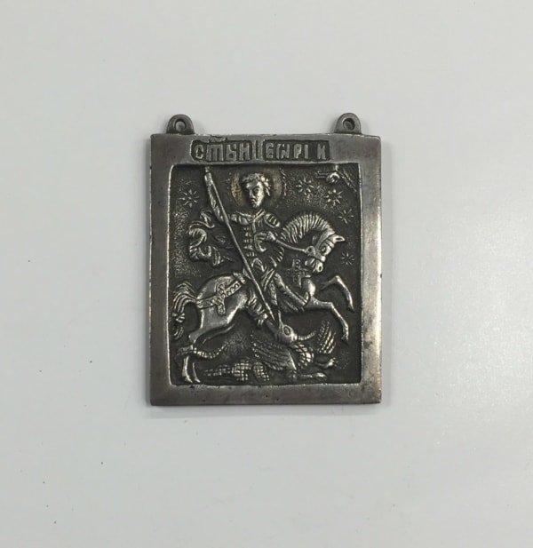 Ασημένιο φυλαχτό Αγίου Γεωργίου Αντίκες & διάφορα