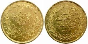 Τουρκία 250 Kurush 1858 (1255) AU ++! Ξένα νομίσματα