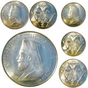 1974, Κύπρος , σειρά 3 νομισμάτων , Αρχιεπίσκοπος Μακάριος Ελληνικά Νομίσματα