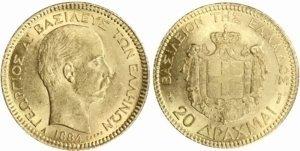 Austria 1757 Maria Theresia Thaler Ξένα νομίσματα