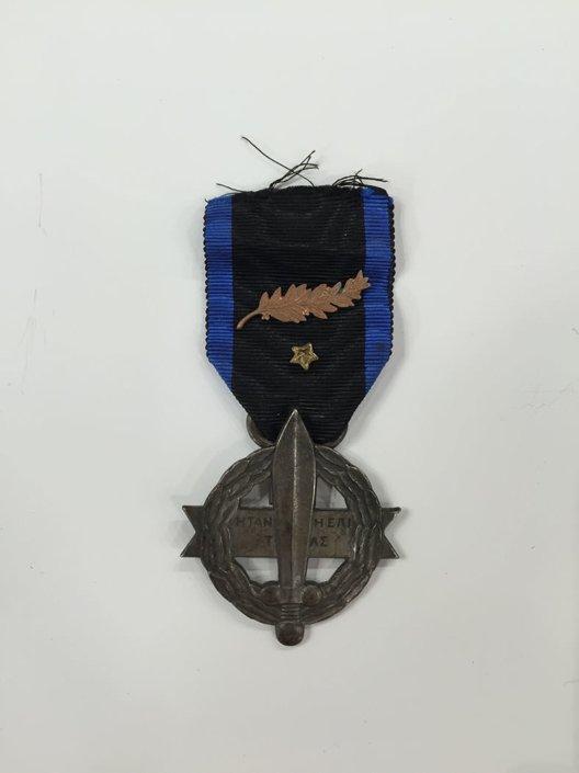 Πολεμικός σταυρός 1916-17 1ης τάξης με διπλή απονομή Παράσημα - Στρατιωτικά μετάλλια - Τάγματα αριστείας
