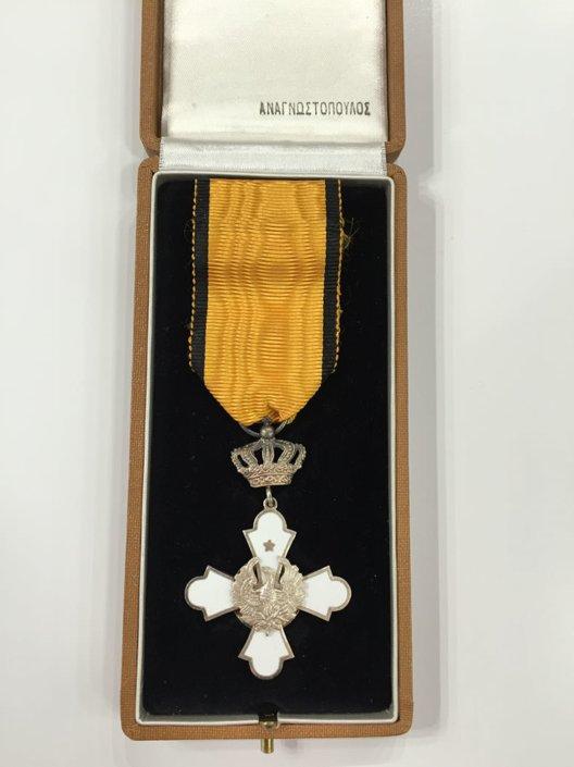 Αργυρός ιππότης τάγματος του φοίνικος Παράσημα - Στρατιωτικά μετάλλια - Τάγματα αριστείας