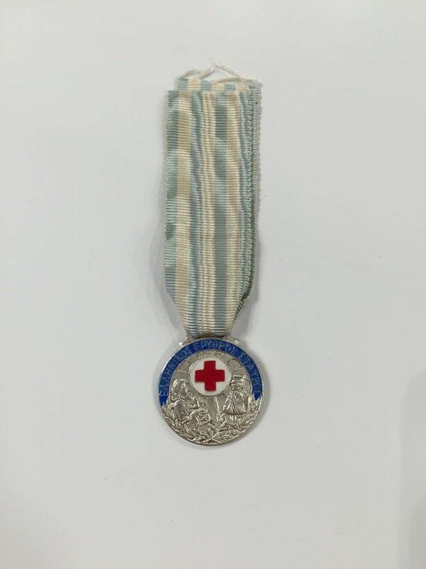 Μετάλλιο Ελληνικού Ερυθρού Σταυρού Παράσημα - Στρατιωτικά μετάλλια - Τάγματα αριστείας