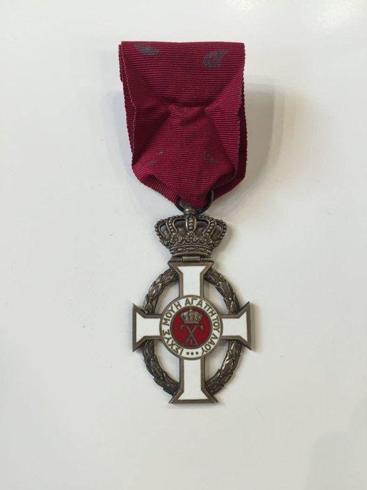 Αργυρός ιππότης, 5ης τάξης του τάγματος του Γεωργίου Α' Παράσημα - Στρατιωτικά μετάλλια - Τάγματα αριστείας
