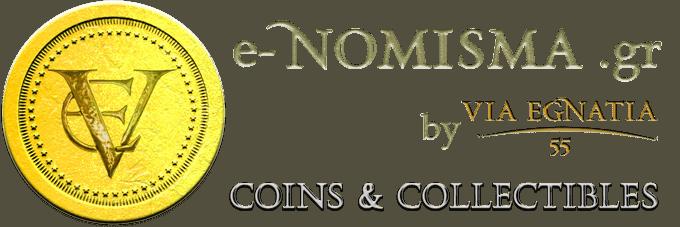 e-Nomisma.gr