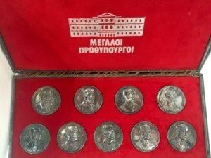 """9 ασημένια αναμνηστικά μετάλλια : """"Μεγάλοι πρωθυπουργοί της Ελλάδας"""". Αναμνηστικά Μετάλλια"""