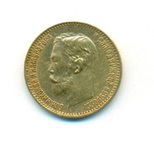 Ρωσία 1900Γ , 5 ρούβλια, χρυσό νόμισμα, Νικόλαος Β´ Ξένα νομίσματα