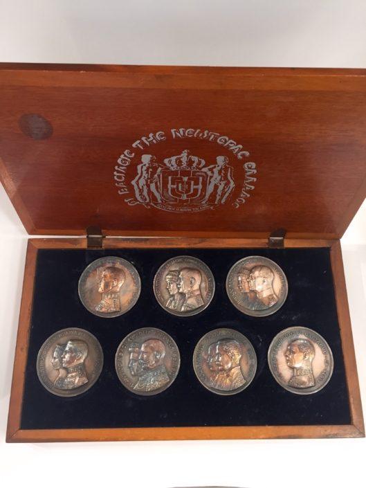 Αναμνηστικά ασημένια μετάλλια: Βασιλείς της Ελλάδας Αναμνηστικά Μετάλλια