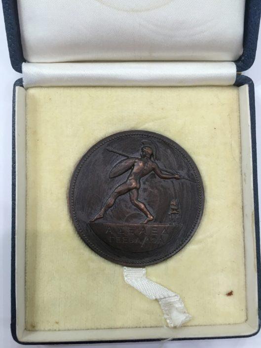 1957 αναμνηστικό μετάλλιο Στρατιωτικού Σκοπευτικού Πρωταθλήματος Αναμνηστικά Μετάλλια