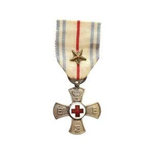 Μετάλλιο ερυθρού σταυρού 1946-49 Παράσημα - Στρατιωτικά μετάλλια - Τάγματα αριστείας