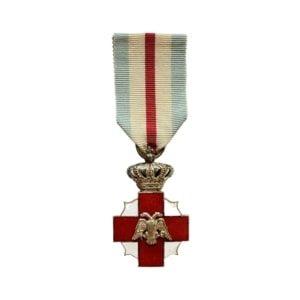 Μετάλλιο ερυθρού σταυρού 1956 Παράσημα - Στρατιωτικά μετάλλια - Τάγματα αριστείας