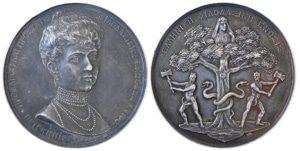 Ελλάς 1899 πριγκίπισσα Σοφία ασημένιο μετάλλιο Αναμνηστικά Μετάλλια