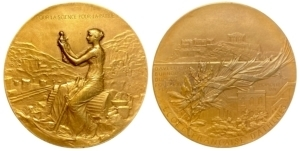 "1891 France , ""French school of Athens"" Αναμνηστικά Μετάλλια"