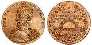 Φρανκ Άμπνευ Άστιγξ 1828-1928 αναμνηστικό μετάλλιο Αναμνηστικά Μετάλλια