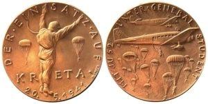 1941 Germany Kreta WWII bronze medal Αναμνηστικά Μετάλλια
