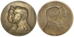 Μετάλλιο «αργυρών γάμων» 1914 Κωνσταντίνου Ά και Σοφίας Αναμνηστικά Μετάλλια