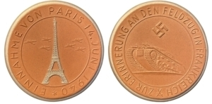 1940 Meissen medal capture of Paris Αναμνηστικά Μετάλλια