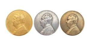 Εμμανουήλ Τσουδερός 1938 Τράπεζα της Ελλάδος , 3 Μετάλλια Αναμνηστικά Μετάλλια