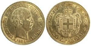 Greece 20 drachmas 1884 King George I Ελληνικά Νομίσματα