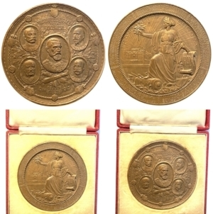 Romania medal , peace treaty of Bucharest 1913 Αναμνηστικά Μετάλλια