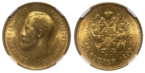 1899 AT Russia 10R MS63 NGC Ξένα νομίσματα